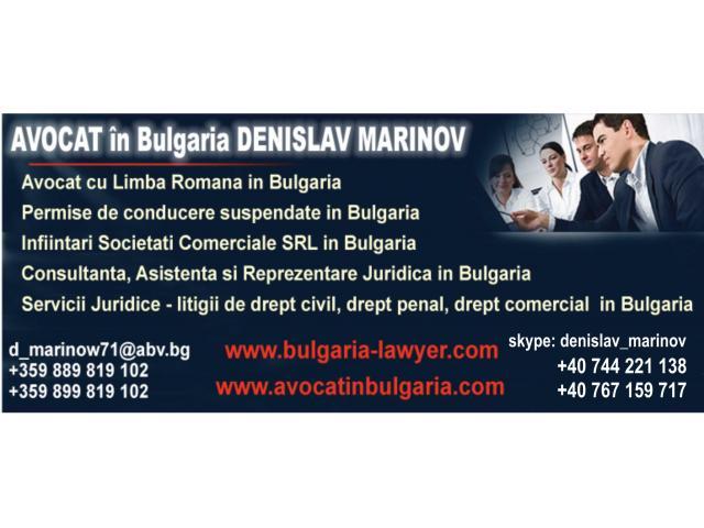 Servicii juridice si de contabilitate pentru societati noi si existente din Bulgaria